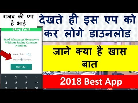 Best Application For Online Shopping, ShopYard-All in One App Review