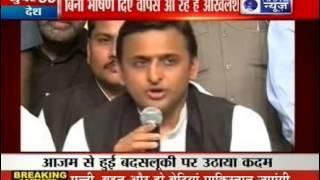 India News Akhilesh Yadav Cancels New York Consulate Reception