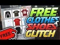 FREE SHOE & CLOTHES GLITCH! ANYTHING FREE ON NBA 2K18! GAME BREAKING GLITCH 100% WORKING! | NBA 2K18