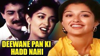 Deewane Pan Ki Hadd Nahi | Full Movie | Gautami | Nizhalgal Ravi | Hindi Dubbed Movie