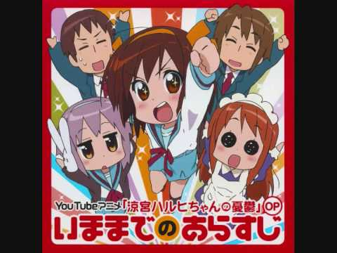 The Melancholy of Haruhi-chan Suzumiya FULL Opening Theme