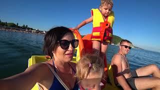 Пляж и развлечения в Архипо-Осиповке, отпуск на черном море.