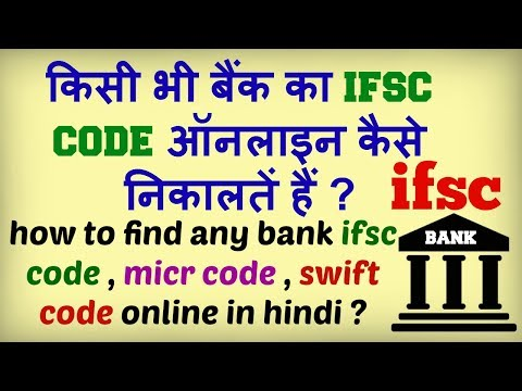 how to find ifsc or micr code online in hindi ?