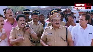 ഇങ്ങനെ വെടിവച്ചാൽ മതിയോ ... # Malayalam Comedy Scenes # Malayalam Movie Comedy Scenes 2017