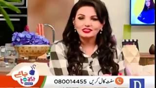 Chai toast aur host August 18,2017