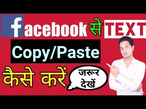 How to copy text from facebook