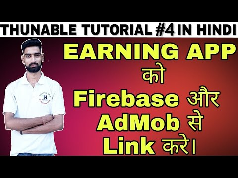How To Connect Android App With Admob And Firebase || ANDROID APP DEVOLMENT  #4