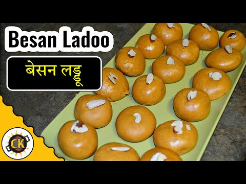 Besan Ladoo Instant Microwave Recipe video by Chawla's Kitchen  Epsd #286