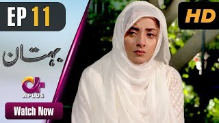 Bohtan - Episode 11 | Aplus Dramas | Sanam Chaudry, Abid Ali, Arslan Faisal | Pakistani Drama