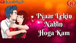 To Chalu To Chalu 💘 Awesome Whatsapp Status 💘  Romantic Sad Song