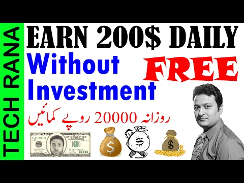 How to earn 200 Dollars Daily Online in Pakistan and India [Urdu / Hindi]