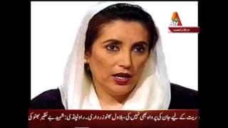ATV News Headlines - 09:00 PM | 27 December 2016