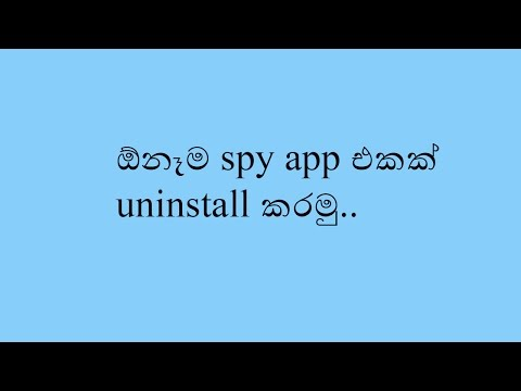 How to uninstall any spy app or can't uninstalling apps and popup ads