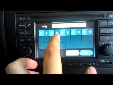 Как вводить код Nissan Connect / How enter radio code Nissan Connect