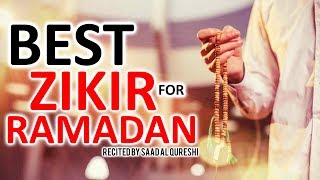 Best Zikr ( Dhikr ) That Will Make Allah Very Happy In Ramadan 2018