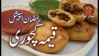 Qeema Kachori Ramazan Special Kachori, #Qeema #Kachori قیمہ کچوری رمضان اسپیشل (Punjabi Kitchen)