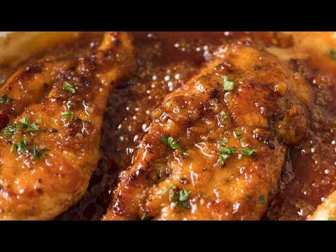 Honey Garlic Chicken Breast