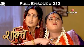 Shakti - 15th March 2017 - शक्ति - Full Episode (HD)