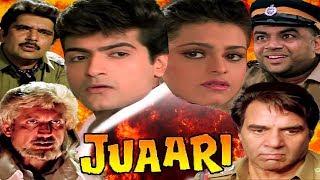 Juaari (1994) Bollywood Action movies   Dharmendra, Arman ,Shilpa, Paresh Rawal   Full Hindi Movie