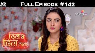 Dil Se Dil Tak - 18th August 2017 - दिल से दिल तक - Full Episode