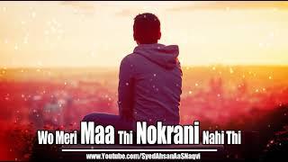 Wo Meri Maa Thi Nokrani Nahi Thi - Silent Message