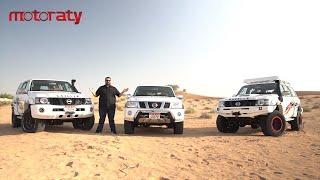 2019 Nissan Patrol Safari VTC Gazzelle - إصدارات نيسان باترول سفاري فالكون، غزال و غزال إكس ٢٠١٩