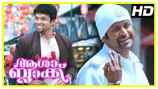 Latest Malayalam Movie 2017 | Asha Black Scenes | Ishitha fails to meet Arjun | Manoj K Jayan