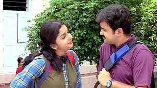 രണ്ടും അല്ല, ഞാൻ അവിടത്തെ ജോലിക്കാരിയാ | Kunchacko Boban | Meera Jasmine |