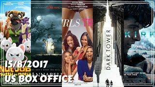 The Reviewer | US Box Office (15/8/2017) أفلام البوكس أوفيس