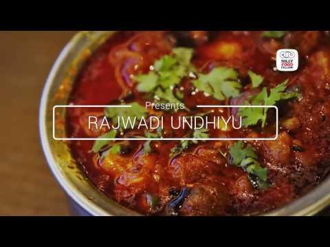 Undhiyu Recipe- How to Make Undhiyu   Best Undhiyu Recipe