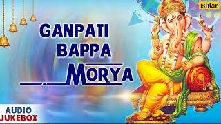Ganpati Bappa Morya : Om Gan Ganpatye | Jai Ganesh | Om Jai Jagdish - Hindi Devotional | Jukebox