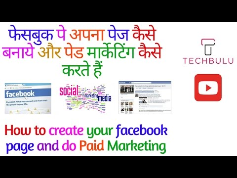How to create Facebook page - How to do Facebook paid marketing - Live Demo - In Hindi
