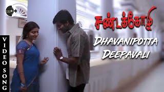 Dhavani Potta Deepavali HD Song   Sandakozhi   Vishal   Meera Jasmine   Yuvan Shankar Raja
