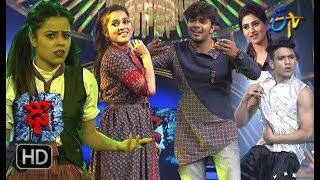 Dhee 10    11th April 2018     Full Episode   ETV Telugu