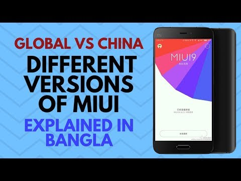 Xiaomi Global Vs China Rom | Different Versions of MIUI Explained In Bangla | PlayAndrotics
