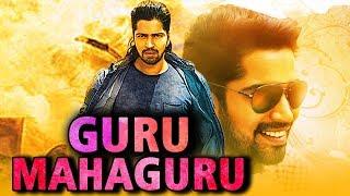 Guru Mahaguru (Seema Sastri) Hindi Dubbed Full Movie   Allari Naresh, Farjana, Ali
