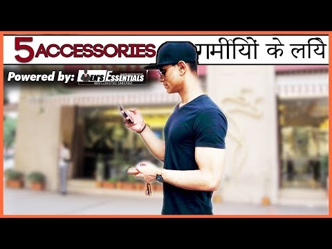 5 गर्मियों के लिये MUST HAVE Accessories | Accessories For Indian Men | Mayank Bhattacharya Hindi