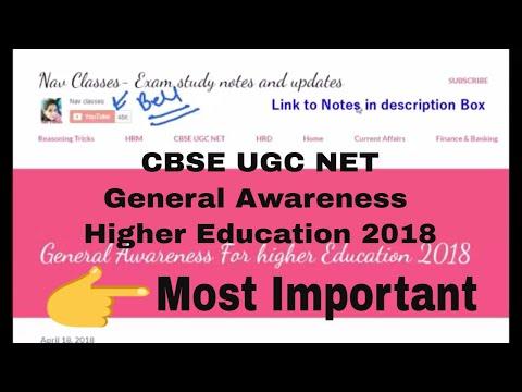 CBSE UGC NET | General Awareness || higher Education 2018