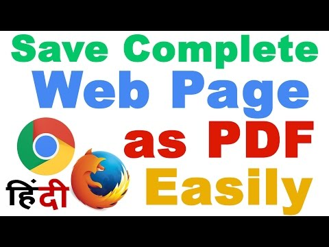 How To Save Complete Web Page as PDF in Chrome and Firefox Easily In Hindi/Urdu (Web Page to PDF)