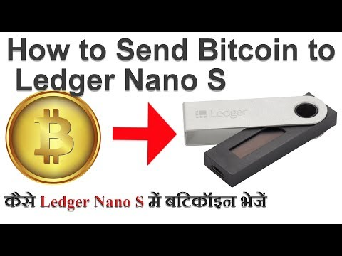 How to Store Bitcoin to Ledger Nano S Hardware Wallet in Hindi