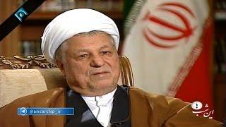 نظر هاشمی رفسنجانی درباره رهبری امام خامنه ای
