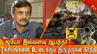 2022 future challenges of tamil nadu thirumurugan gandhi spells out the secret | tamil news | redpix