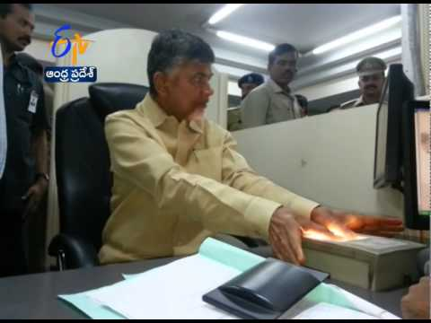 Chandrababu Gets Diplomatic Passport From Hyderabad Regional Office