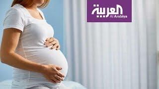 دراسة أميركية: نوم الأم لأكثر من 9 ساعات يعرض جنينها للخطر