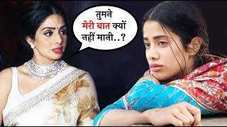 अपनी माँ Sridevi की किस बात को Jhanvi Kapoor ने मामने से इनकार किया