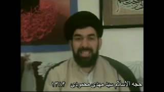 کلیپ اصل ماجرای تجاوز رییس حوزه علمیه ورامین