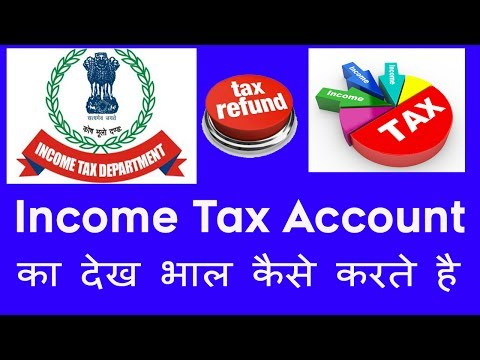 Online Income Tax Return/ITR/TDS filing (How to use)-2017,DNA