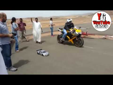 Remote Control Car VS Sports Bike ( Hindi,English,urdu)