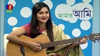 ARNOB | Mithila | BanglaVision Program | Amar Ami | Ep-565 | Sajjad Hussain