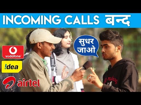 Incoming Calls Band   Public Reaction on New rule for incoming calls, Airtel, Idea, Vodafone